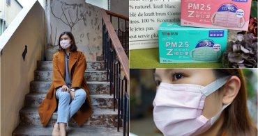 KNH-康乃馨PM2.5 Z摺口罩。獨家專利!包覆性十足又親膚的高防護力口罩*