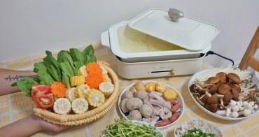 生活家電開箱│日本BRUNO多功能電烤盤。在家就能輕鬆火烤兩吃超方便!