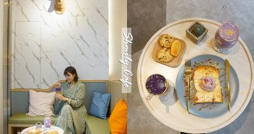 新竹竹北咖啡│Shmily Cafe 自家烘焙咖啡。在清新明亮的空間品嘗手沖咖啡與創意吐司*