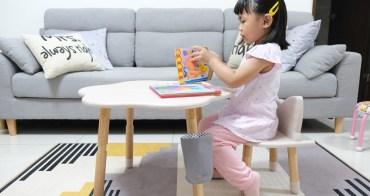 育兒│MyTolek童樂可樂遊桌椅組開箱。平價高質感的兒童遊戲學習桌椅推薦*
