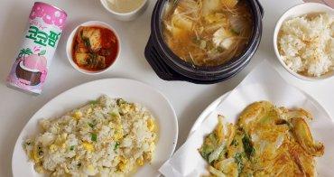 新竹美食│韓囍平價韓式料理。正宗韓國人開的韓國小吃店~必吃大醬鍋‧泡菜煎餅*