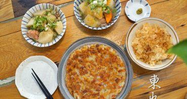 新竹美食│東也higashiya小鉢料理。東門市場中樸實卻最對味的日式家庭料理*