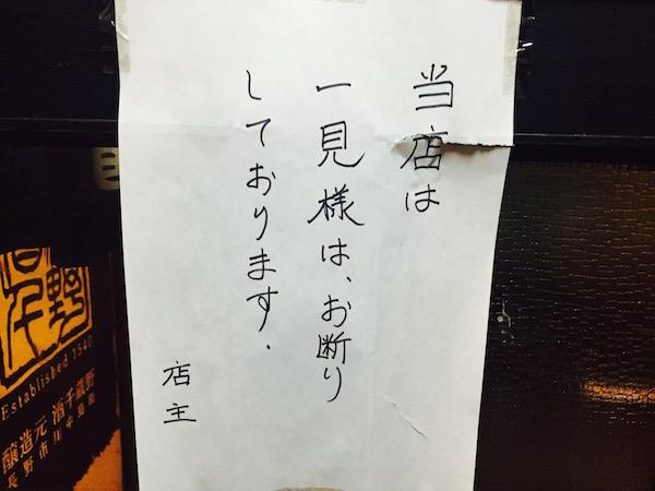 しらべぇ0827牡蠣