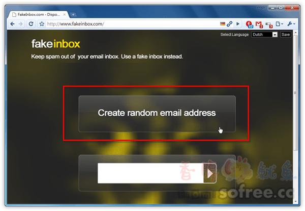 fakeinbox 超簡單,用完即丟的免洗信箱!