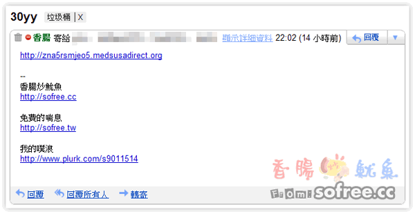 Gmail被盜用、濫發信件?立刻檢查帳戶活動狀況!