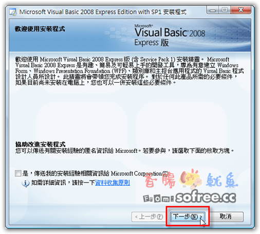 Visual_basic_express_2