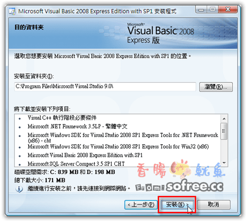 Visual_basic_express_5
