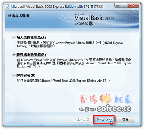 Visual_basic_express_9