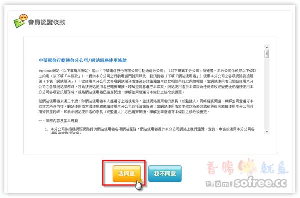 手機SIM卡被鎖,自己找PUK碼來解鎖!(中華電信)