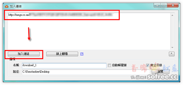 MegaDownloader:MEGA免費空間檔案下載器