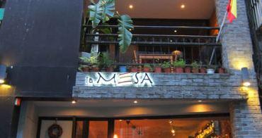 西班牙料理還是TAPAS好.超主觀點菜指南【La MESA Taipei】