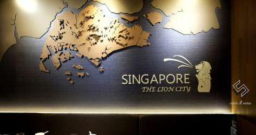 米其林一星加持 ★ 莆田PUTIEN - 新加坡最佳亞洲餐廳,在台北享受道地獅城美食