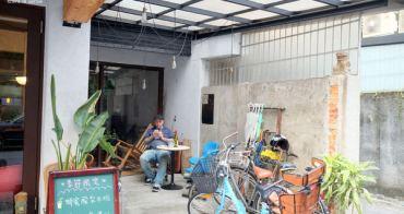《老木咖啡》文青與貓奴不可錯過的咖啡館。薄餅。帕尼尼。手沖咖啡