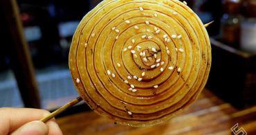 聞香下馬在士林【澠井川日式串燒居酒屋】,一探拓展多家分店的美味秘訣