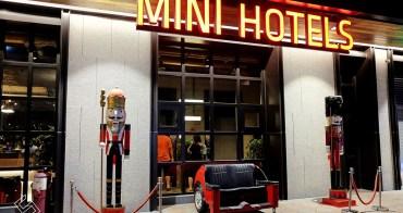 漫步逢甲商圈不設限,我的文藝輕旅從《MINI HOTELS》開始