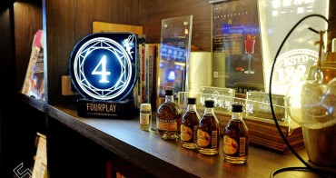 雞尾酒與美食的盛宴:苺果協奏曲之縱情週末夜 ★ Fourplay Cuisine (一店)