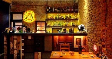 滿室盛開的酒香 in 台南新崛起的文藝小酒館《GOIN Bar》