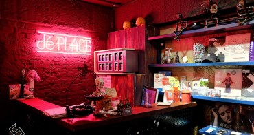 吃吃守候,隱沒在街尾的放肆節奏 ★ déPLACE 德普雷斯餐酒館