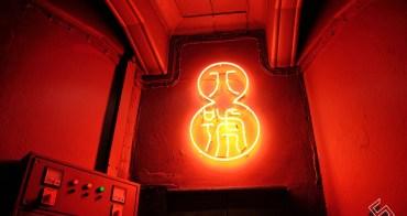 竊盜未來,躲進曼谷中國城裡最神秘的酒吧【Ba hao 八號】