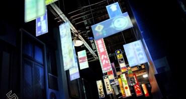 迷走都市,自由躍動 ★ 光影東京!360°夢幻視覺系特展 Tokyo Art City in 華山文創