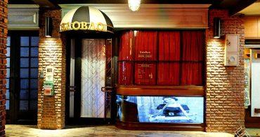 以爵士樂醞釀微醺,鼓動都會男女的寂寞心魂【騷包 SaoBao Bar】英式小酒館