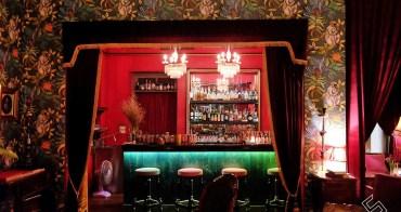 凝結在清邁老城區的璨美夢境《The HOUSE Lounge》殖民風酒吧
