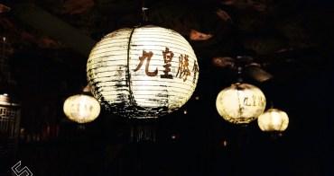 舊夢縈繞,東方食肆裡的迷離夜《Maggie Choo's》曼谷地下酒吧推薦