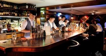推開飯店大門,聆聽紳士的夜之呢喃【Marsalis Home Taipei】威士忌酒吧