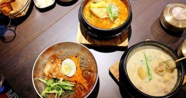 期待帶來傷害之我夢已碎《Ma C So Yo 築夢韓食》台北中山區韓式料理