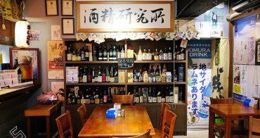 一串入魂,巷弄裡的熾熱食光《友達居酒屋》國父紀念館居酒屋推薦