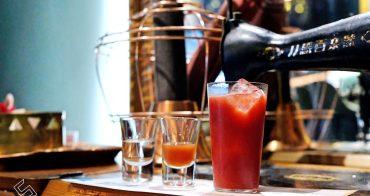 Needle 航空帶你飛,酒杯裡的精神世界之旅 ★ 台北特色酒吧推薦 Needle Bar