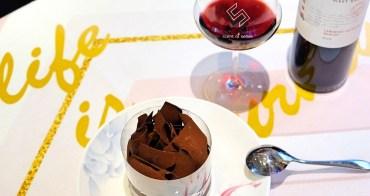 治癒甜食成癮症,配方就在《法國的秘密甜點》統一時代店。生日蛋糕秘密花園醇可可