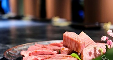 當末日來臨,我只想再品嚐一次《旺盛苑和牛燒肉》台北頂級燒肉推薦