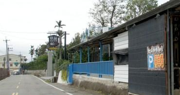 《新社,景觀咖啡》到新社花海,非喝不可自產自銷的莊園咖啡--欣品咖啡莊園