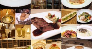 星洲老爺 Bistro 21 & Wine Bar,異國創意料理令人驚豔。