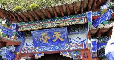 【雲南。旅遊】歷72年打造千百個台階和浮雕石刻,昆明龍門石雕工程蔚為奇觀.