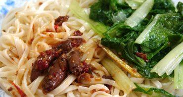 【網購美食】獨居者的良伴--家傳海鮮辣醬,家常麵、拌菜輕鬆搞定。