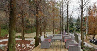 【台中。旅遊美食】聚餐集會美勝地--台中新社雙翠水壩《松之戀The Pines》
