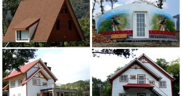 星級露營區——隱身在台中和平原住民技藝研習中心示範露營區--打獵季節