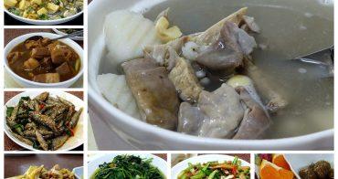 【東勢。美食】東勢田媽媽--品佳客家小館尋找媽媽的味道