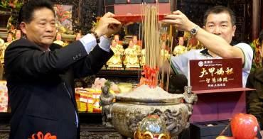 【宗教。智慧佛珠】宏碁與大甲鎮瀾宮攜手期推智慧佛珠,高科技創新v.s傳統宗教。