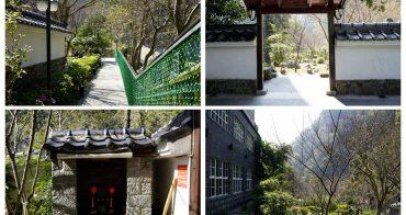 【台中。旅遊】乍暖還寒泡湯趣--統一渡假村谷關溫泉養生會館