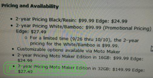 verizon_moto_x_2014_pricing_availability