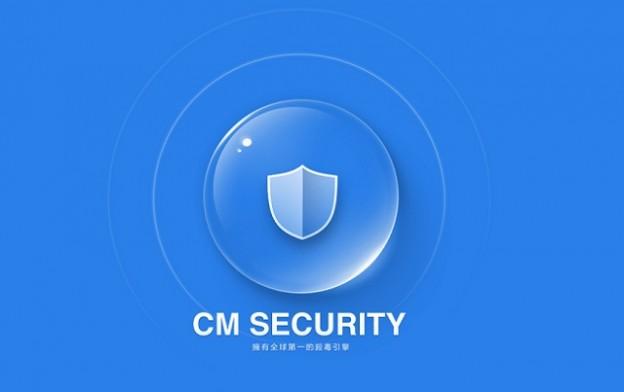 cm security uygulamasını indir