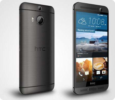 Anunciado el HTC One M9 Plus