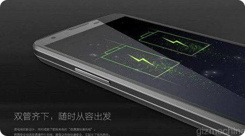 Innos D6000: el smartphone que lleva dos baterías