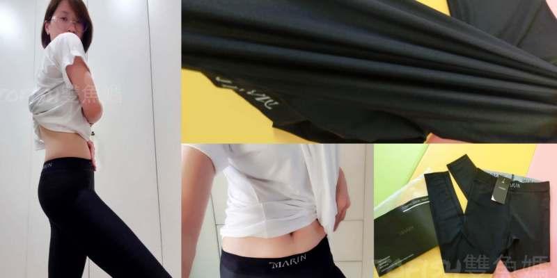【團購】MARIN 壓力褲  超舒適機能雕塑腿型壓力褲