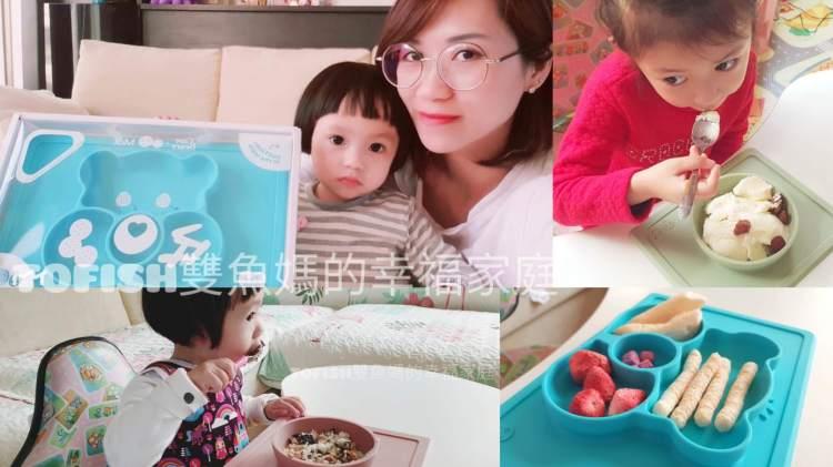 【揪團】美國EZPZ 矽膠防滑餐盤  / Bapronbaby 圍兜裙 寶寶吃飯的最佳夥伴