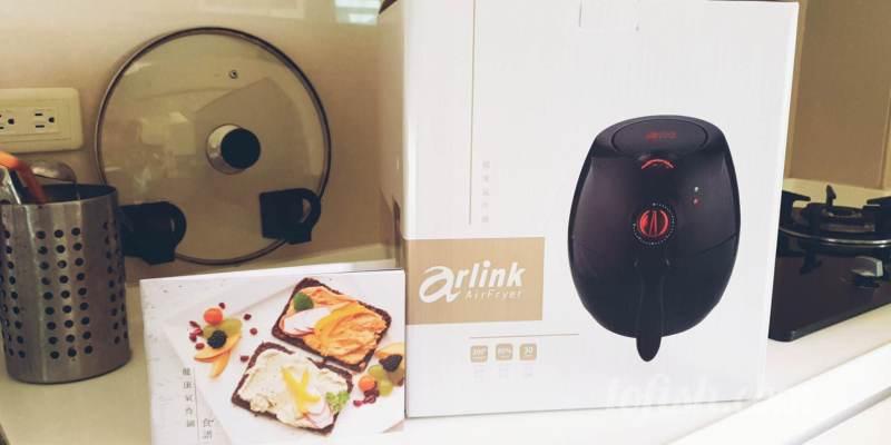 【熱賣氣炸鍋團購】Arlink 第三代智慧型溫控無油無煙健康氣炸鍋 EC - 103 不用油煙也能做料理