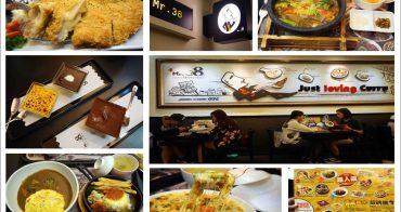 台中美食|台中一中商圈超人氣必吃咖哩飯-Mr.38咖哩界傳奇人物,白飯與湯可免費續加!適合學生及家庭聚餐。